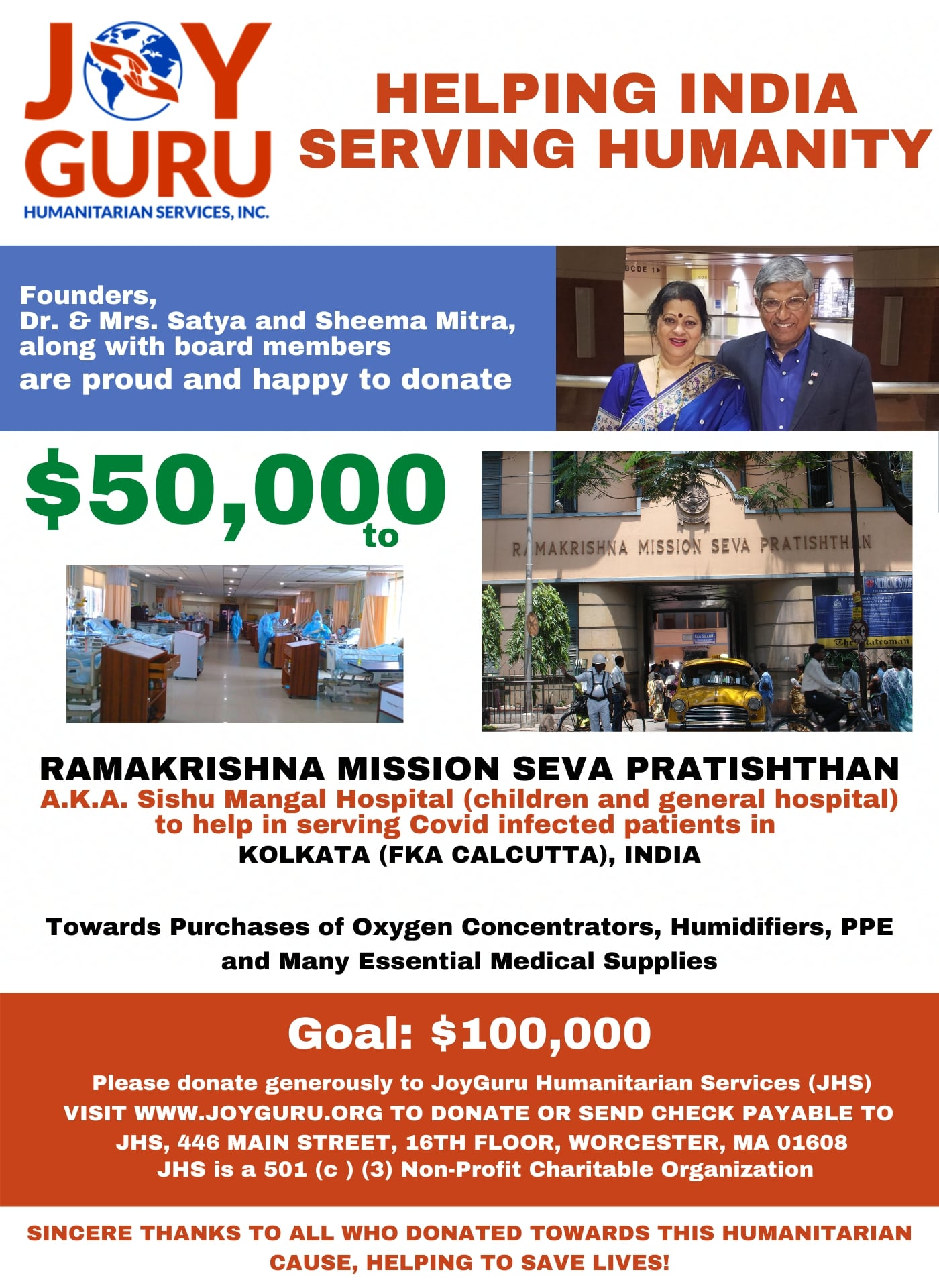 Helping India Serving Lives