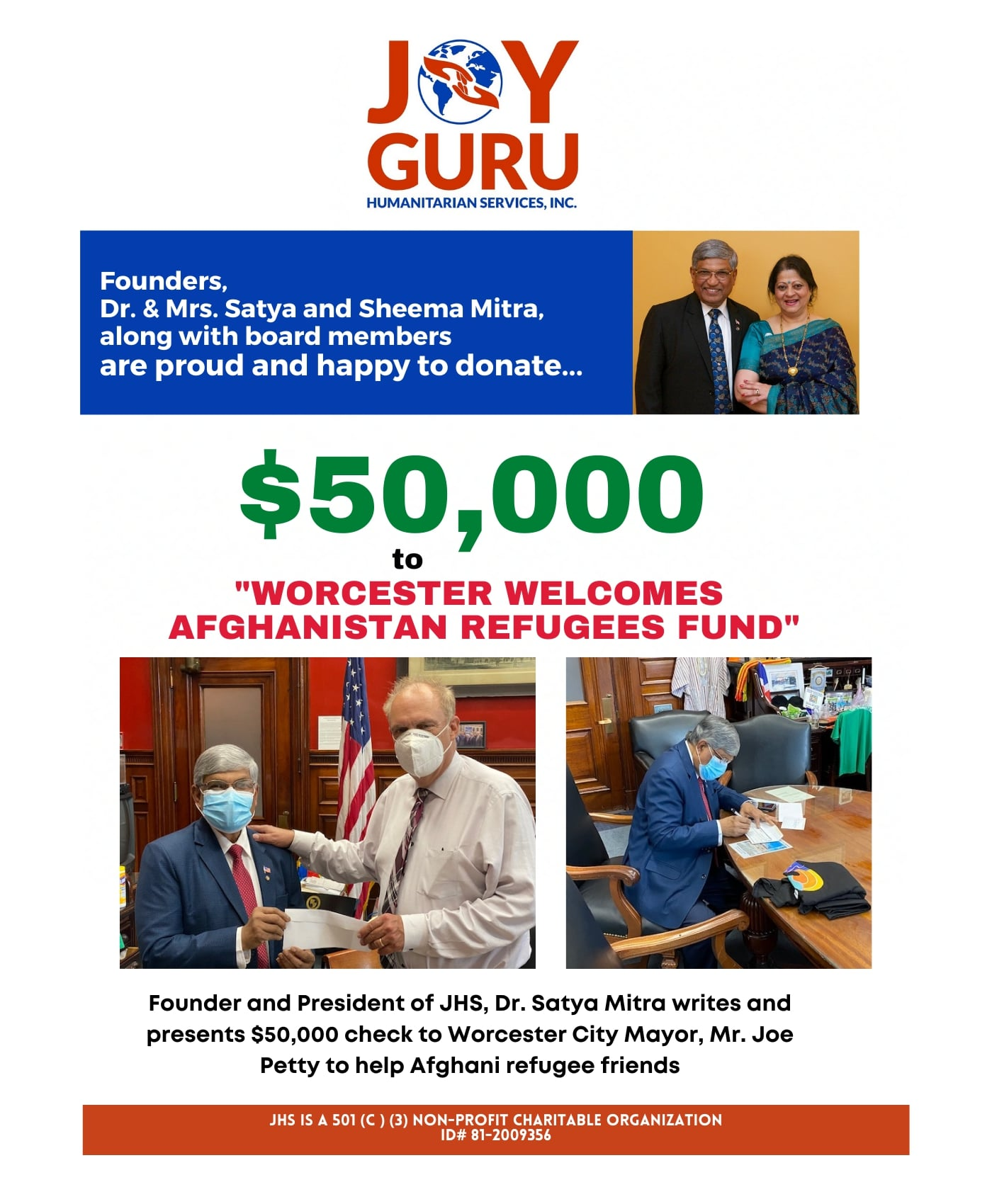 Worcester Welcomes Afghanistan Refugees Fund